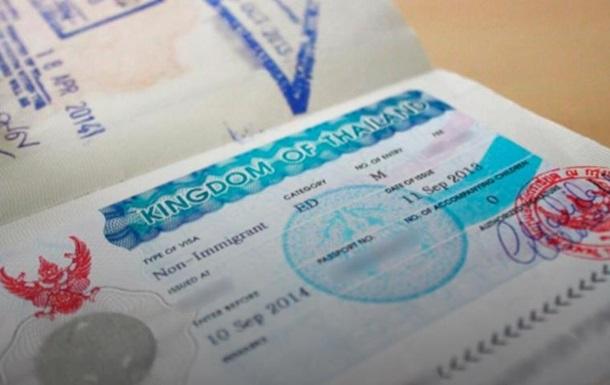 Безвіз із Таїландом ще не запрацював - посол