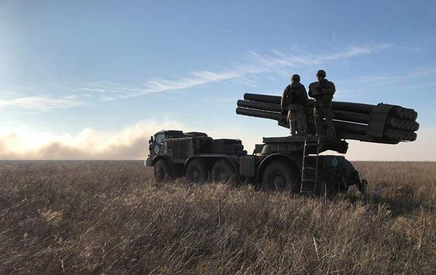 В зоне ООС прошли учения реактивной артиллерийской батареи