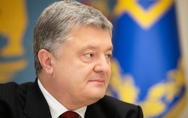 Уровень жизни украинцев восстанавливается слишком медленно - Порошенко