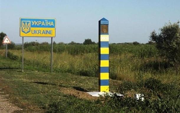 Суд остаточно повернув державі приватний кордон на Закарпатті