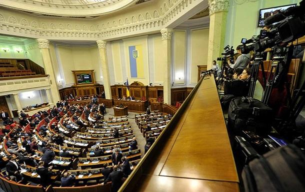 Депутати внесли зміни до Податкового кодексу