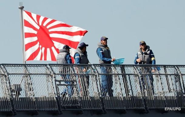 Японський військовий корабель втратив частину боєприпасів