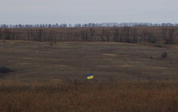 Поселок Золотое обстреляли - Луганская ОГА