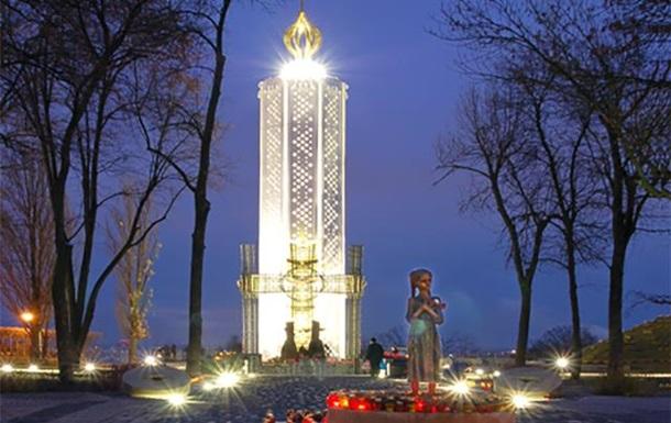 Голодомор в Украине: страна помнит, мир признает