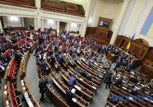 Бюджет-2019: что не учли депутаты