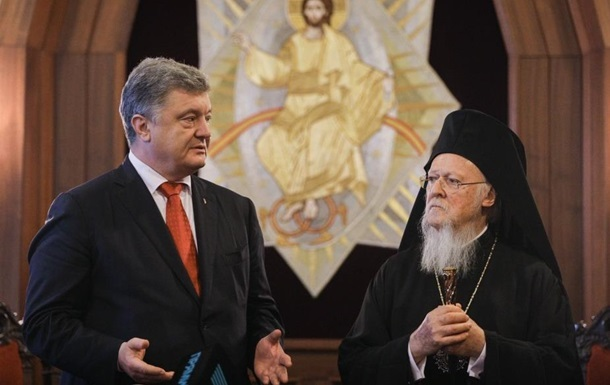 Порошенко отправляет представителя на Синод по Томосу