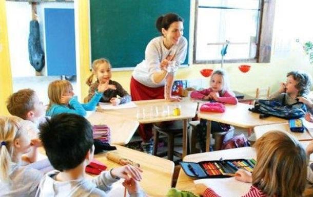 Достижения и проблемы Новой украинской школы