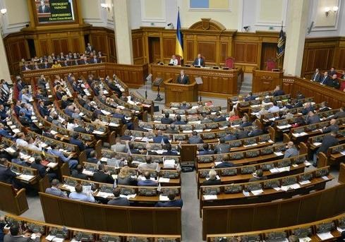 Голосование за  интеграцию Украины в ЕС и НАТО показало, кто есть кто