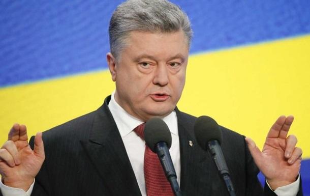 Перспектива членства Украины в ЕС. О чем умолчал Президент