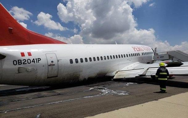 У лайнера зі 127 пасажирами на борту відпало шасі при посадці