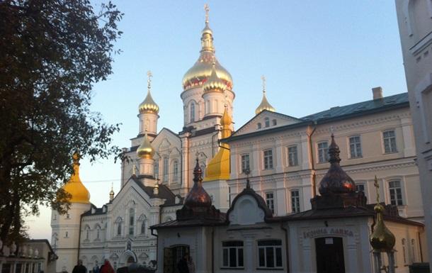 У РПЦ відреагували на рішення щодо Почаївської лаври