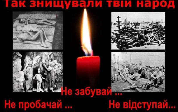 Не плачем, а мечем ! Не лише свічкою, а джавеліном !