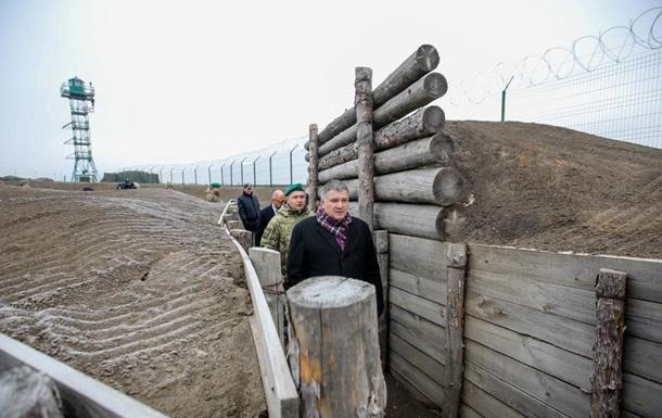 Аваков оценил готовность проекта Стена