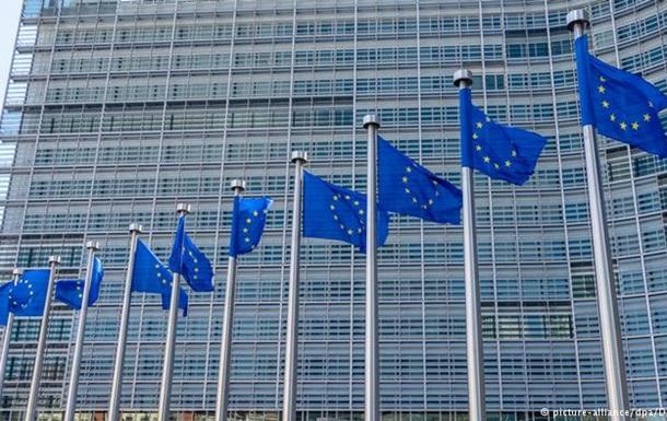 Хто і для чого хоче відкрити  представництво  Криму у Брюсселі
