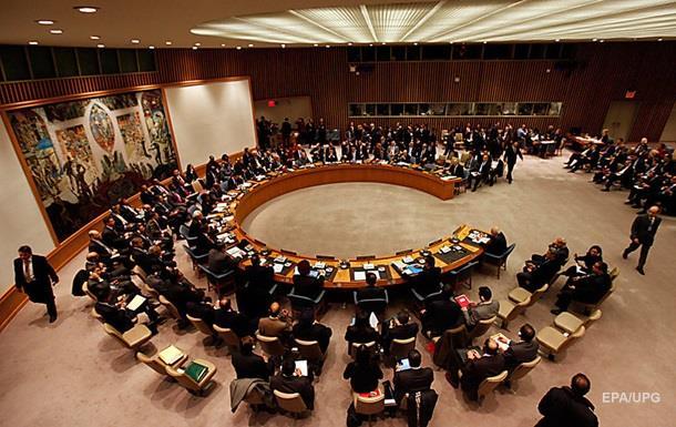 Украина созывает экстренное заседание Совбеза ООН