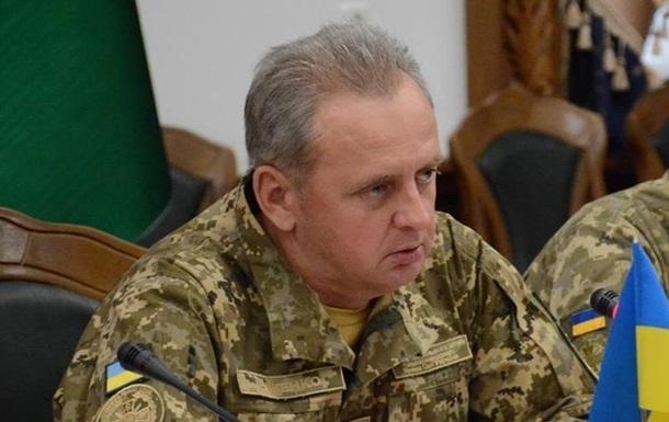 Муженко розповів про події перед конфліктом на Азові