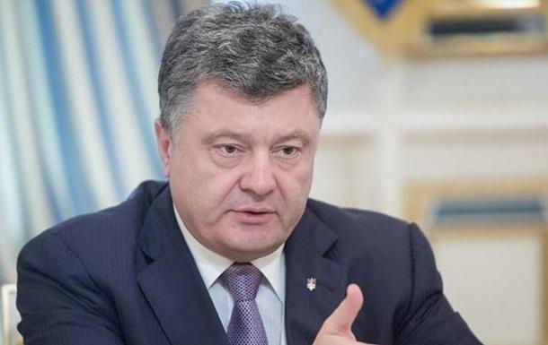 Порошенко анонсировал переговоры с генсеком НАТО и лидерами ЕС