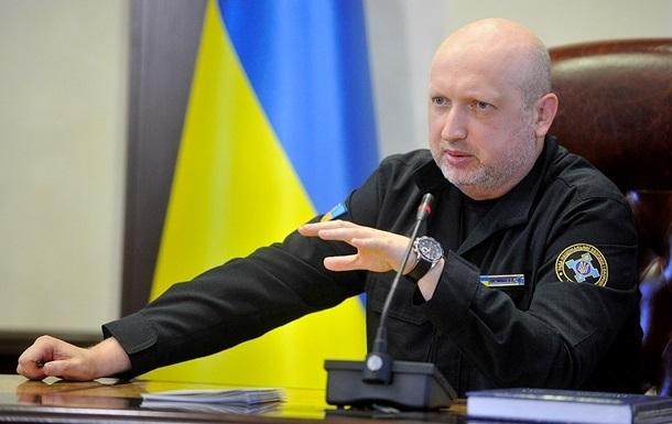 Турчинов рассказал о введении военного положения