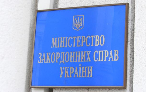 МИД выразил протест России из-за ситуации на Азове