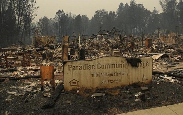 Масштабну пожежу на півночі Каліфорнії вдалося локалізувати
