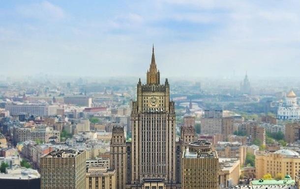 У МЗС РФ викликали повіреного у справах України