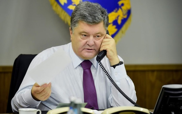 Порошенко проводит переговоры с генсеком НАТО