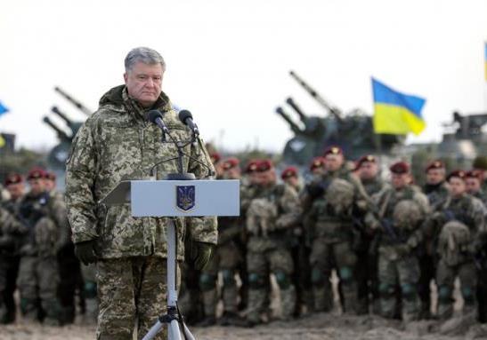 Позор армии Порошенко