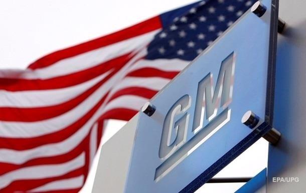 General Motors закрывает завод в Канаде