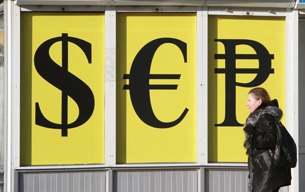 Доллар на черном рынке вырос почти на гривну
