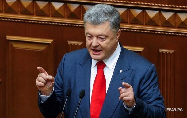 Петр Порошенко изменил сроки военного положения