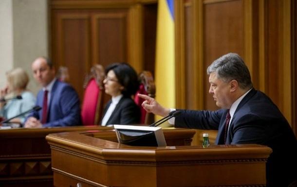 Петр Порошенко отменил свое выступление в Раде