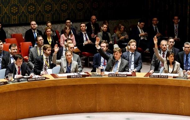 Совбез ООН отклонил повестку России по Азову