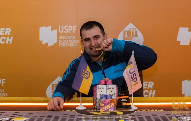 На покерной серии в Киеве охотились за звёздами PokerMatch и установили рекорд Украины