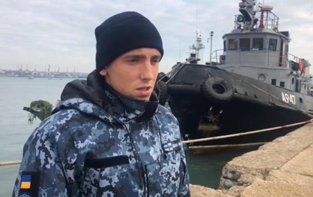 ФСБ показала видео  допроса  украинских моряков