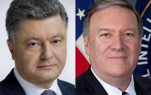 Порошенко обсудил ситуацию в Керченском проливе с Помпео