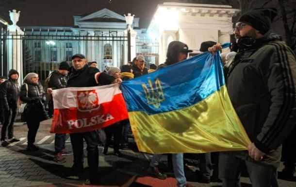 Біля посольства РФ у Варшаві відбулася акція протесту