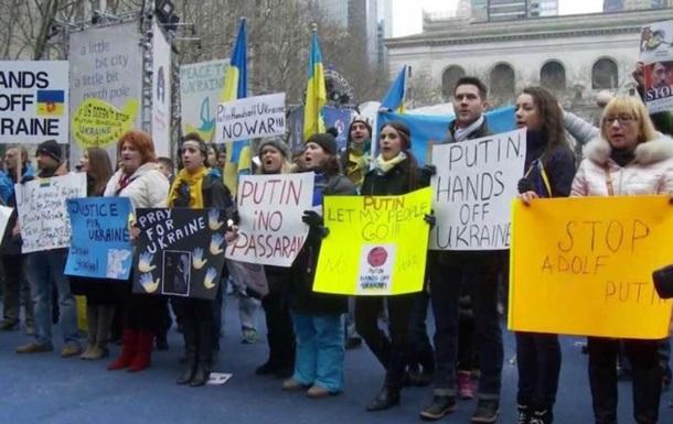 Возле ООН протестовали против ситуации в Азове