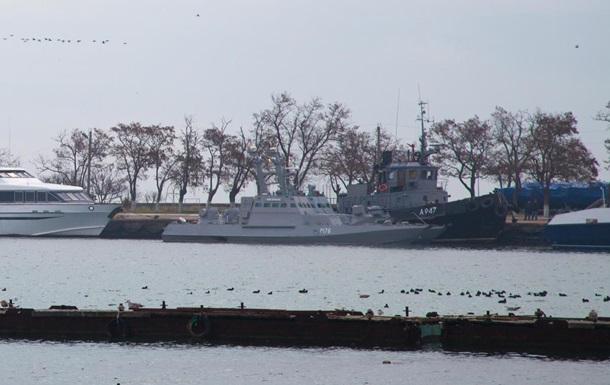 Украинских моряков везут в суд