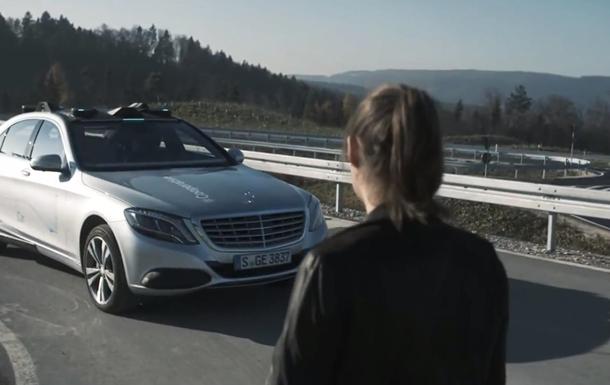 Mercedes научила автомобиль  общаться  с людьми