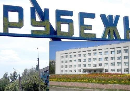 Отопительный сезон в Рубежном: город продолжает лихорадить