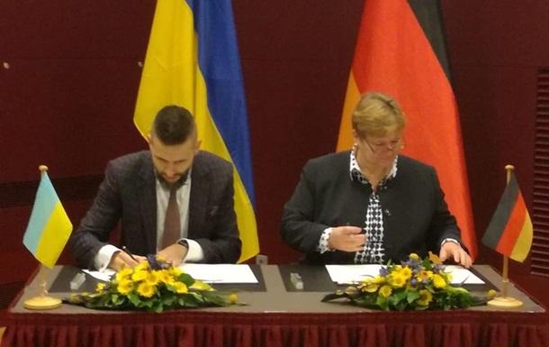 Німеччина виділить Україні майже 85 млн євро допомоги