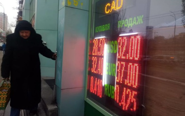 Traders raised the dollar to 32 hryvnia