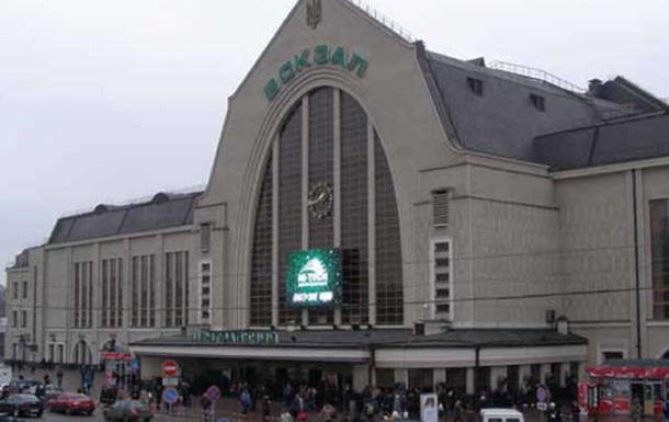 Информация о минировании киевского вокзала не подтвердилась