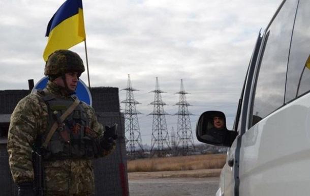 Пункти пропуску на Донбасі переходять на зимовий графік