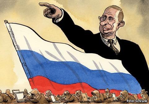 Осторожно! Российская пропаганда!