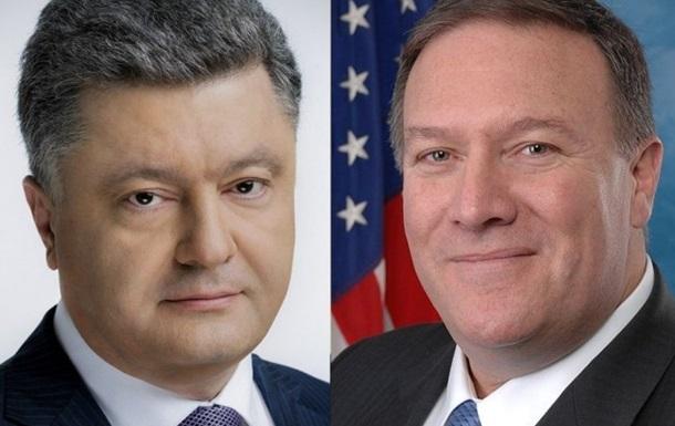 США пообещали Украине военную помощь − Порошенко