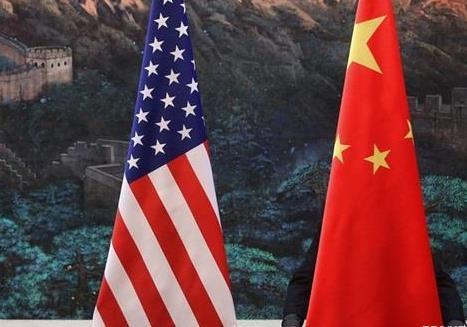 Между США и Китаем объявлена Холодная война