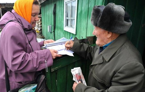 «Укрпошта» кидає пенсіонерів напризволяще