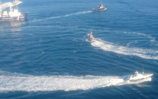 Захоплення українських кораблів сталося в міжнародних водах - МінТОТ