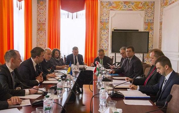 Киев предложил Венгрии решение  паспортной проблемы